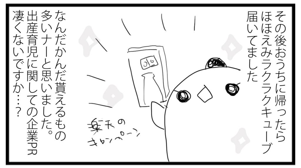 f:id:sasaki33:20161015131346j:plain