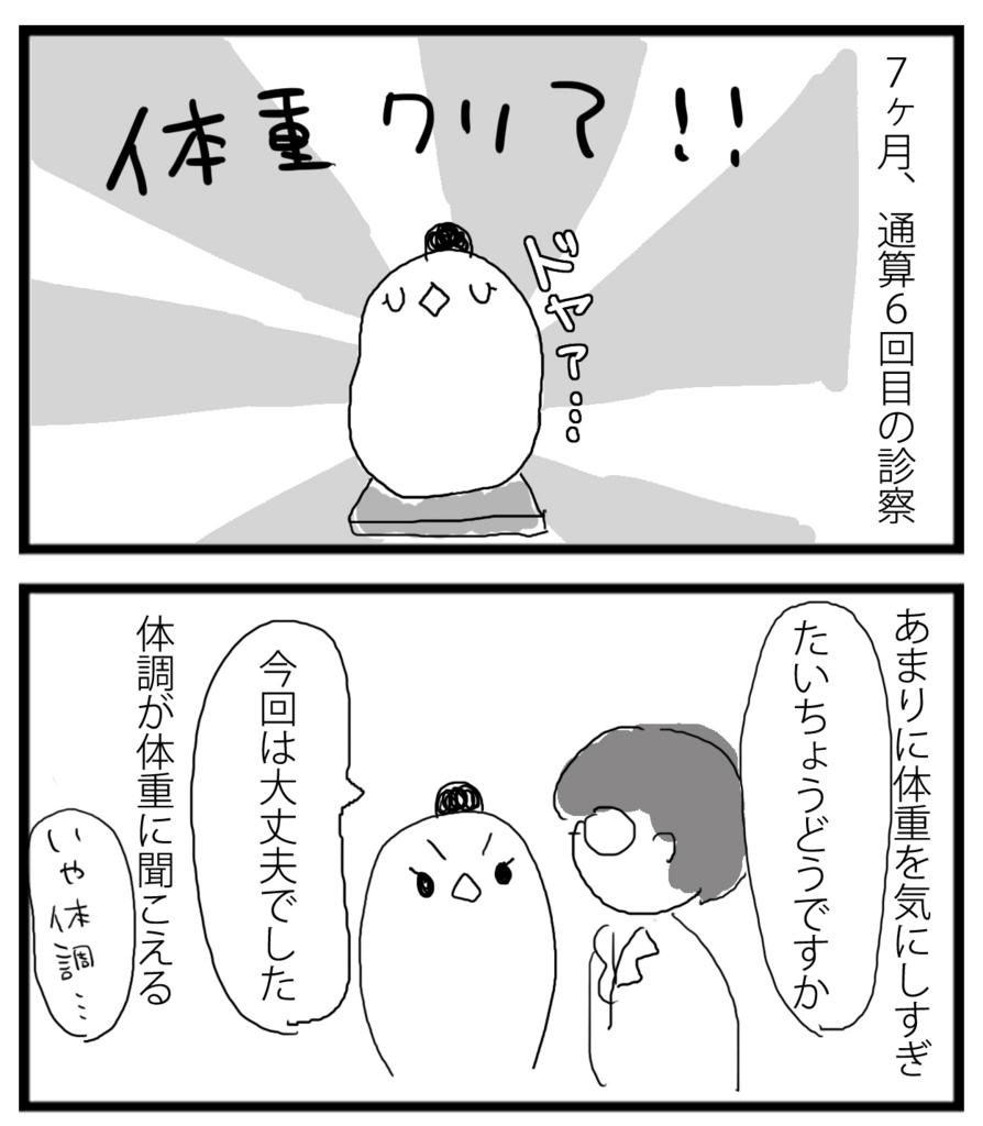 f:id:sasaki33:20161022131727j:plain