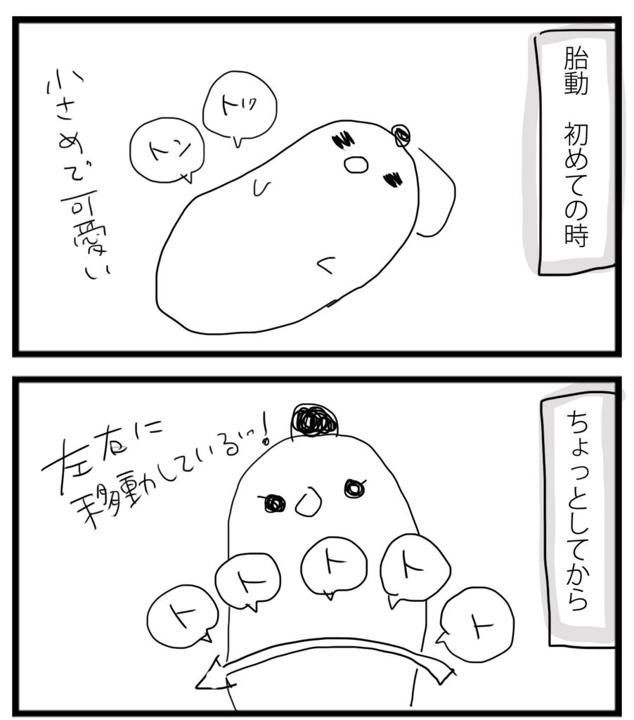f:id:sasaki33:20161026153401j:plain