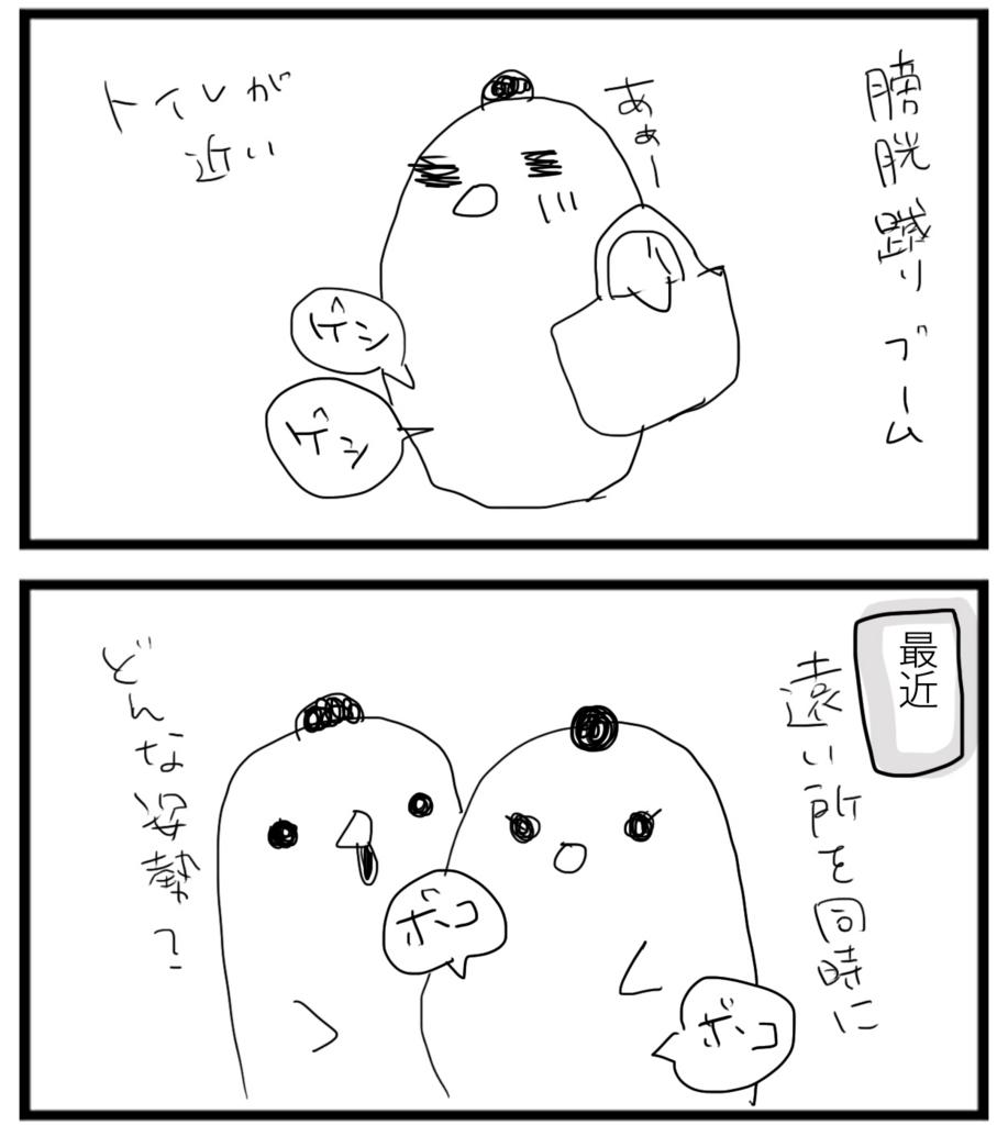 f:id:sasaki33:20161026153415j:plain