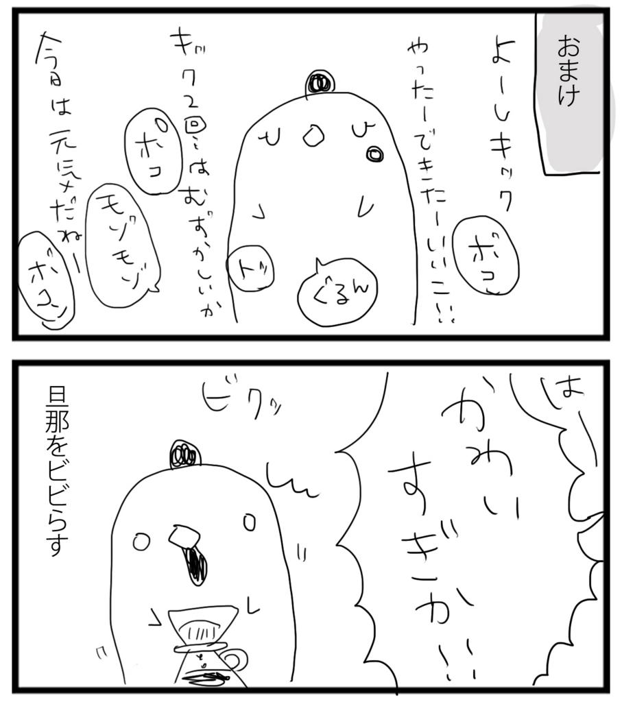 f:id:sasaki33:20161026153431j:plain
