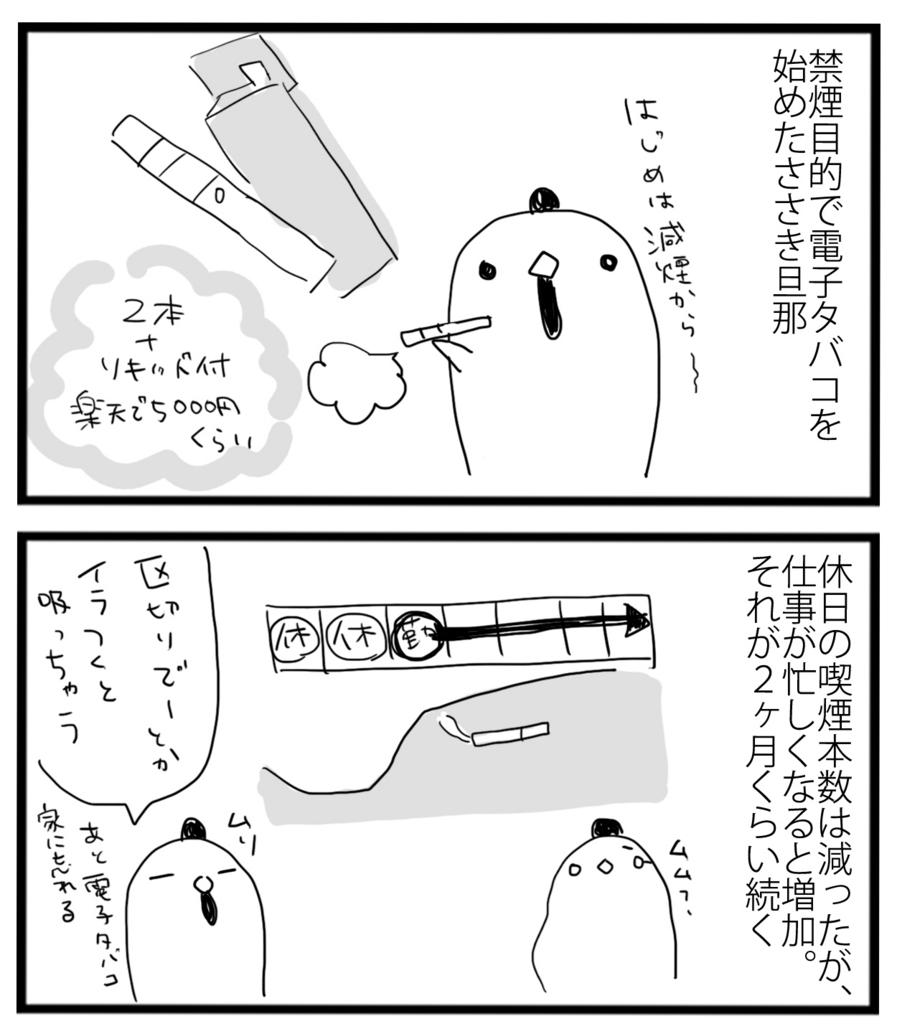 f:id:sasaki33:20161103141529j:plain
