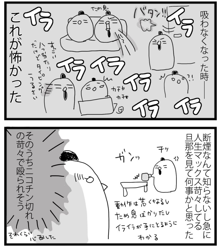 f:id:sasaki33:20161103141703j:plain
