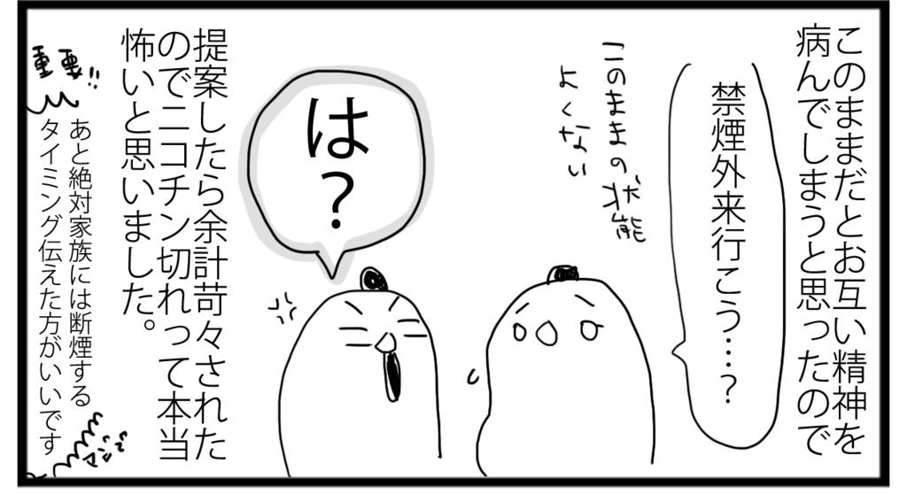 f:id:sasaki33:20161103141718j:plain