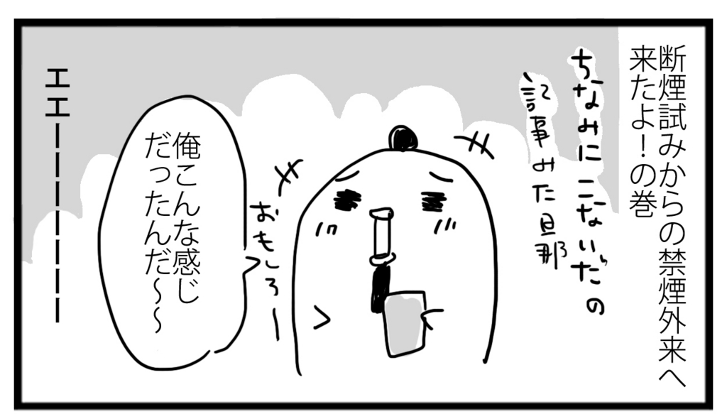 f:id:sasaki33:20161106142635j:plain