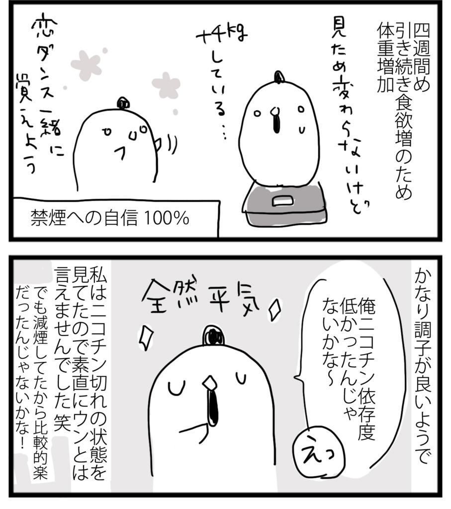 f:id:sasaki33:20161106143159j:plain