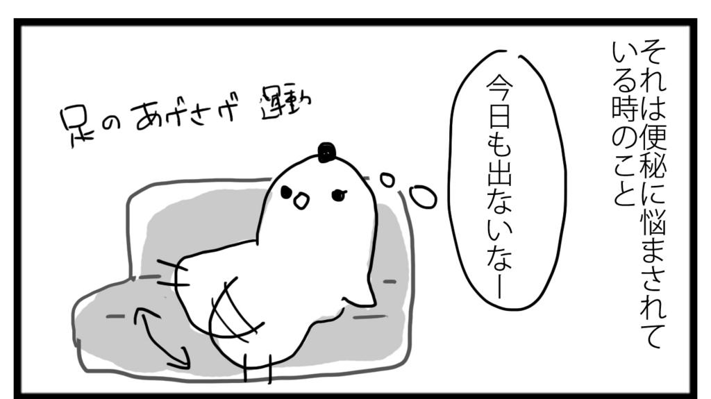 f:id:sasaki33:20161112160232j:plain