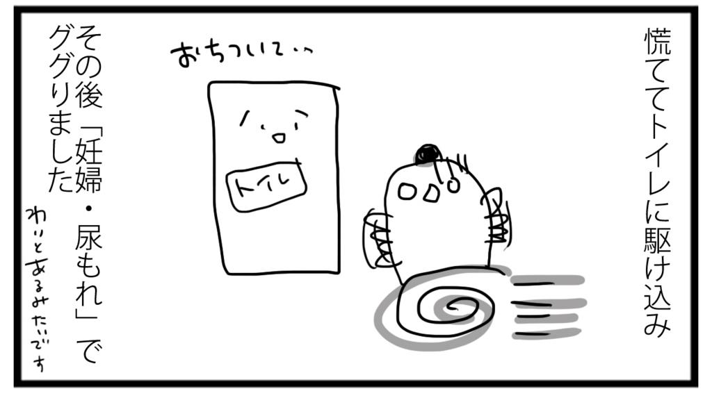 f:id:sasaki33:20161112160502j:plain