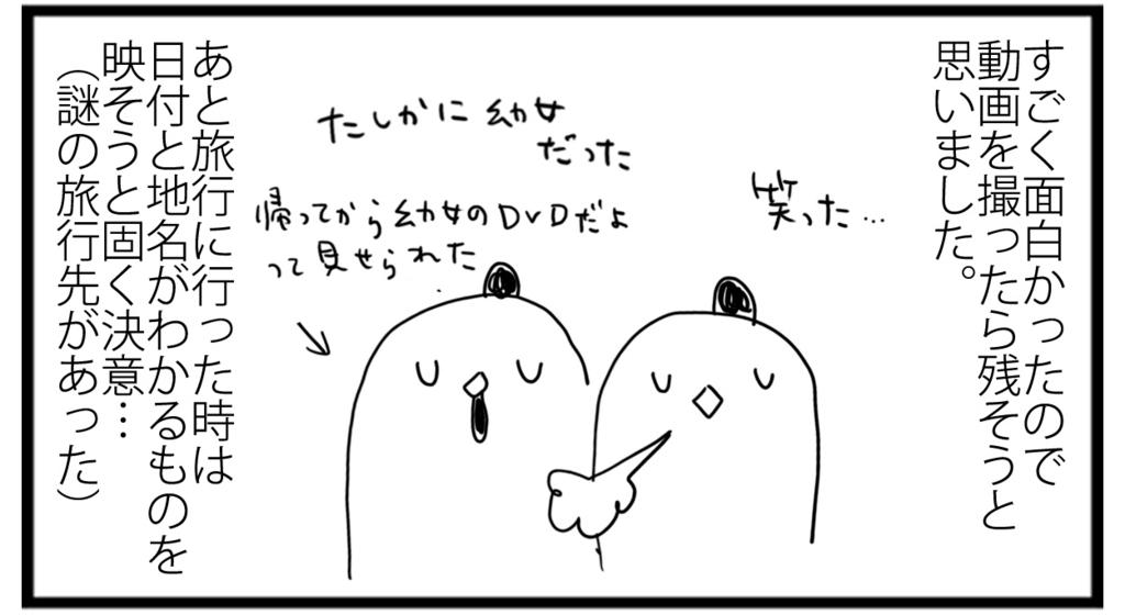 f:id:sasaki33:20161114141601j:plain