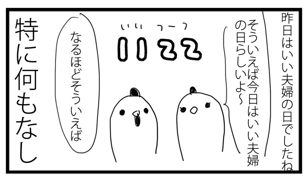 f:id:sasaki33:20161123201133j:plain