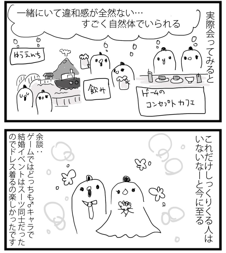 f:id:sasaki33:20161123202041j:plain