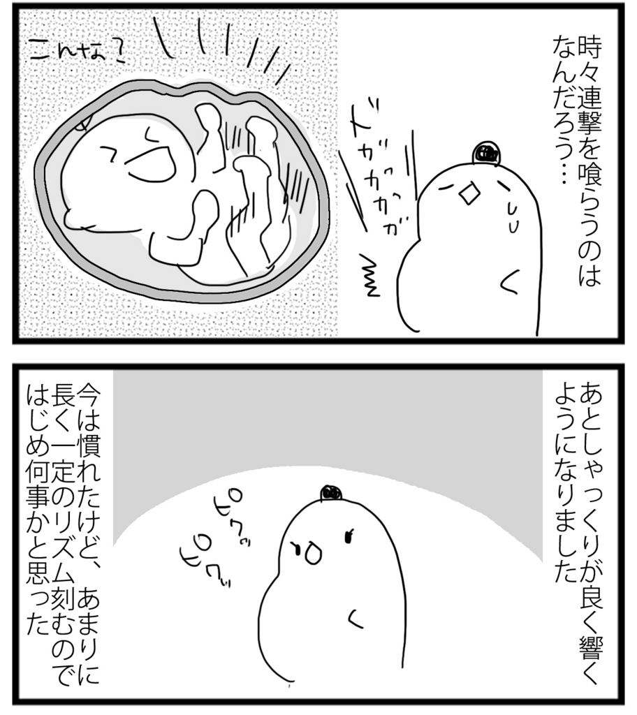 f:id:sasaki33:20161130164522j:plain