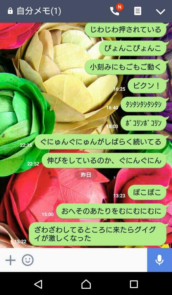 f:id:sasaki33:20161130165153j:plain