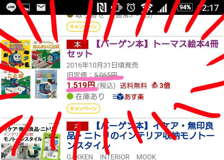 f:id:sasaki33:20161206132426j:plain