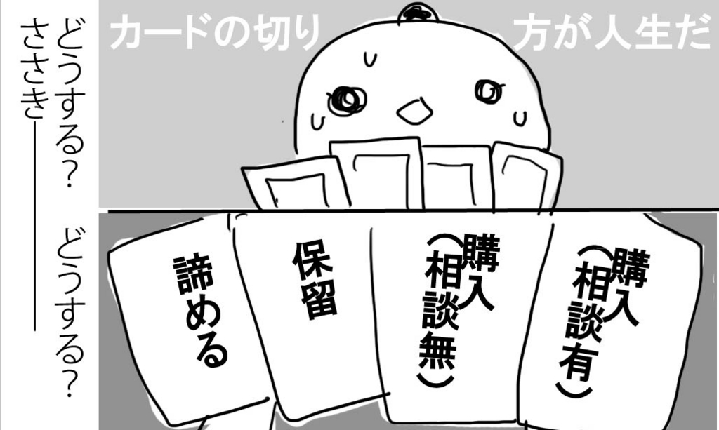 f:id:sasaki33:20161206133146j:plain