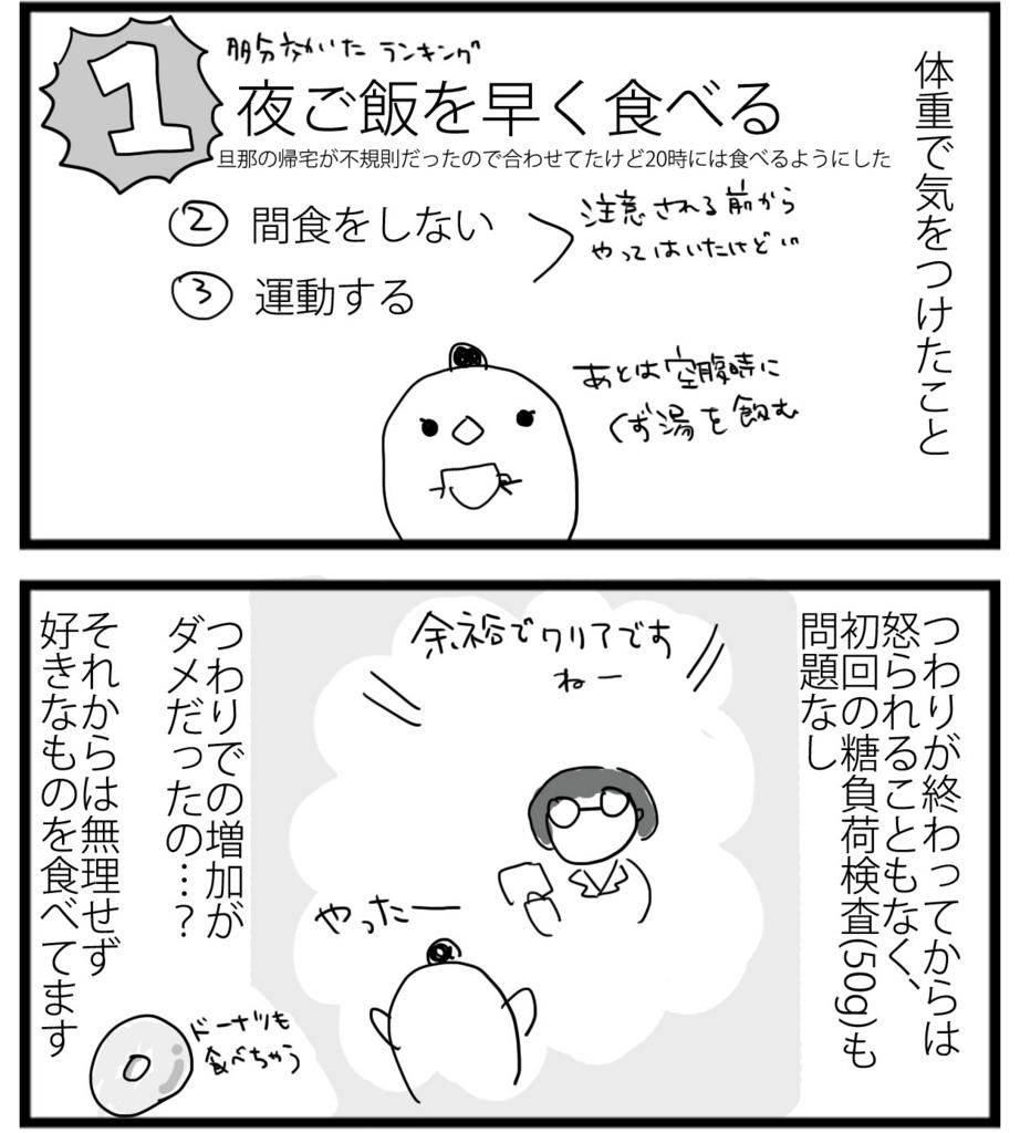 f:id:sasaki33:20161217142000j:plain