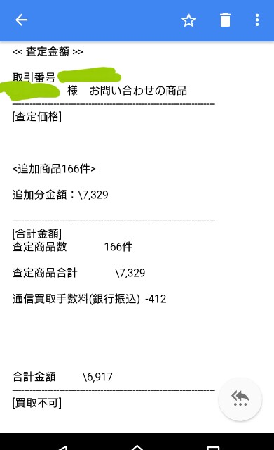f:id:sasaki33:20161218153441j:image