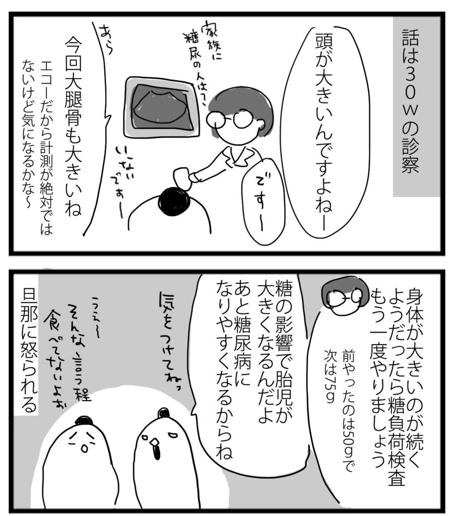 f:id:sasaki33:20161221155842j:plain