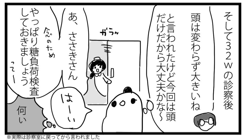 f:id:sasaki33:20161221160809j:plain