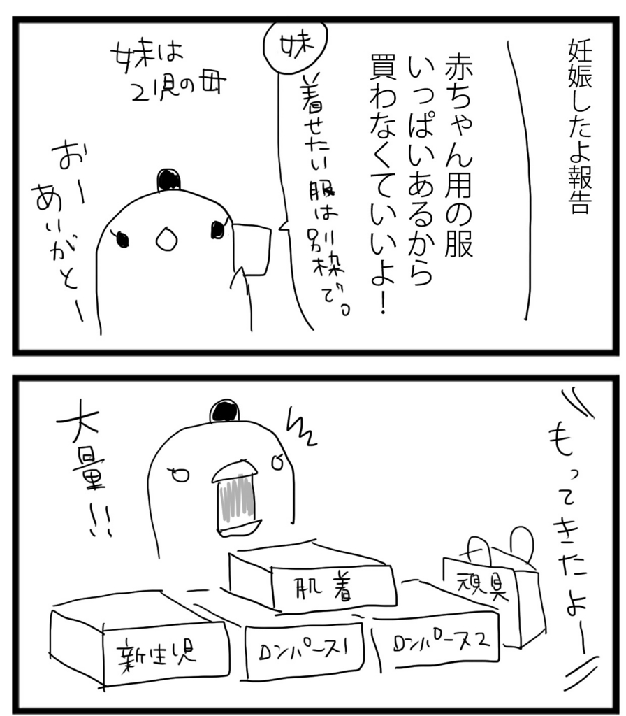 f:id:sasaki33:20161227145150j:plain