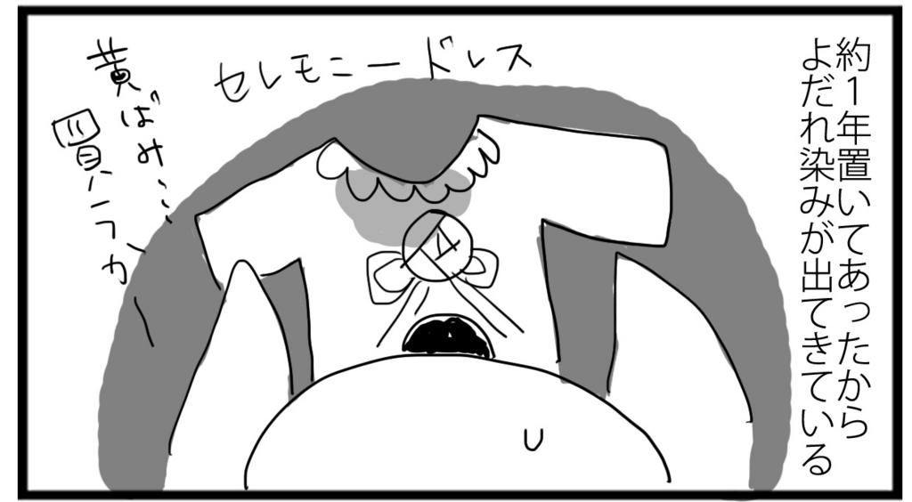 f:id:sasaki33:20161227145448j:plain
