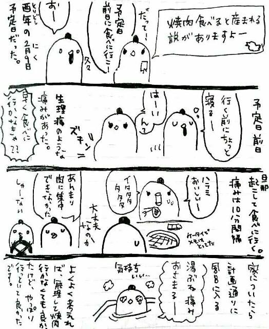 f:id:sasaki33:20170325144405j:image