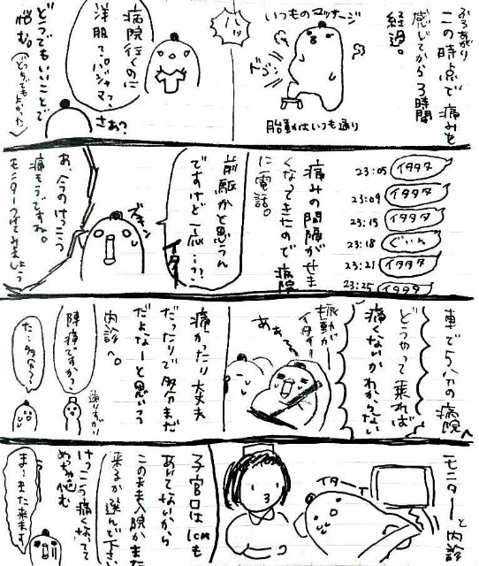 f:id:sasaki33:20170329165501j:image