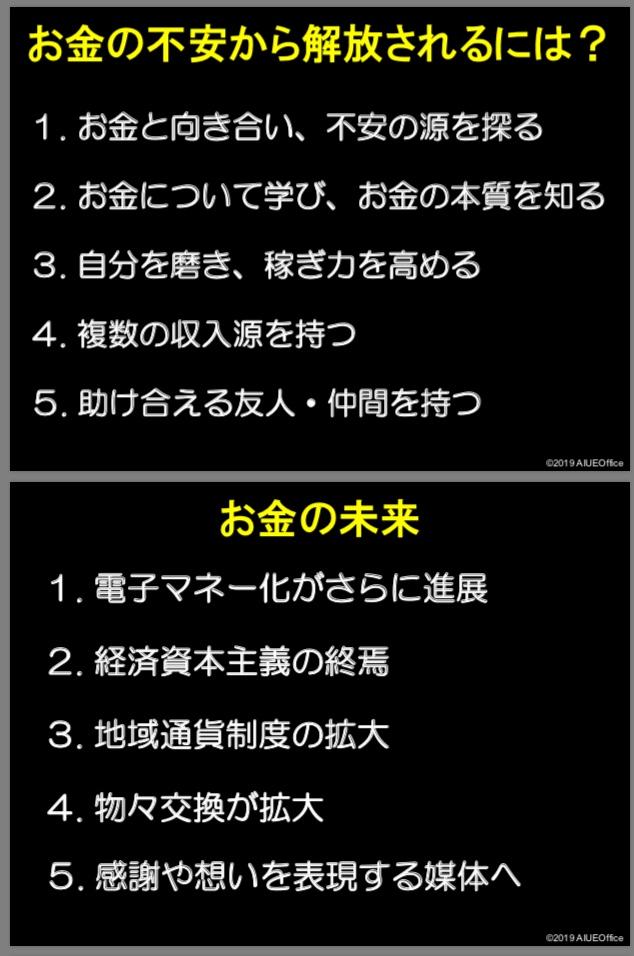 f:id:sasaki3dori:20190908205608j:plain
