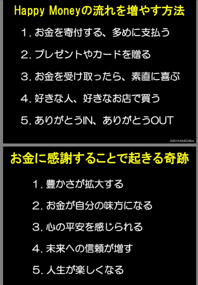 f:id:sasaki3dori:20190908205623j:plain