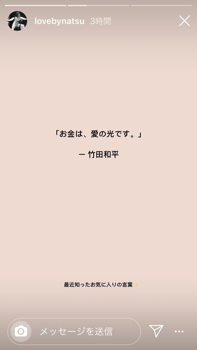 f:id:sasaki3dori:20190908205632p:plain
