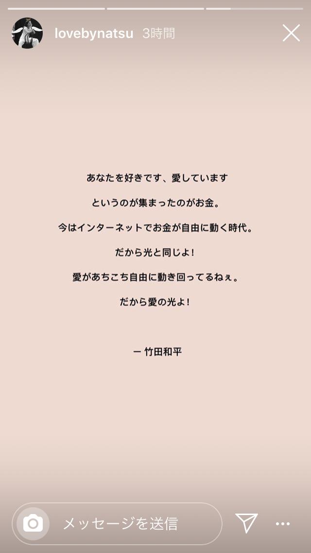 f:id:sasaki3dori:20190908205643p:plain