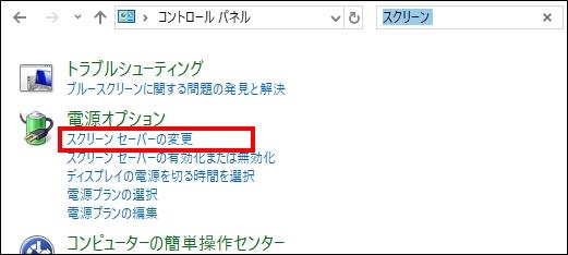 f:id:sasaki816:20181212113353j:plain:left:w400