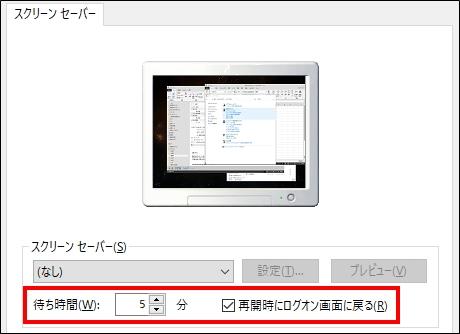 f:id:sasaki816:20181212115313j:plain:left:w400