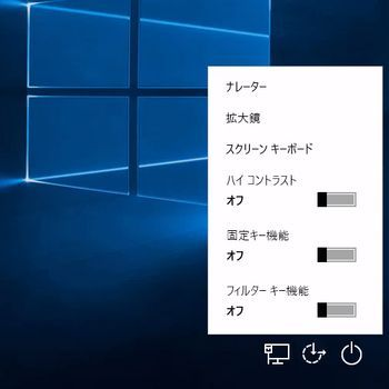 f:id:sasaki816:20190204225214j:plain:w400