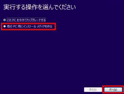 f:id:sasaki816:20190204230444j:plain:w400