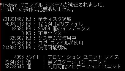 f:id:sasaki816:20190221151032j:plain
