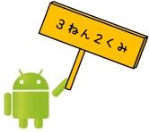 f:id:sasaki816:20190409234542j:plain