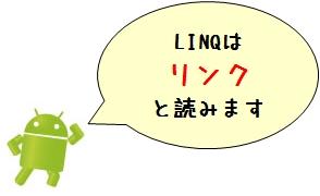 f:id:sasaki816:20190424224129j:plain
