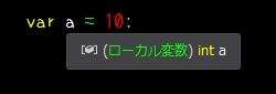 f:id:sasaki816:20190511204452j:plain