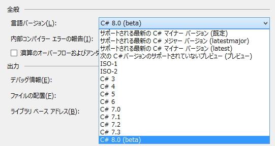 f:id:sasaki816:20190522095258j:plain