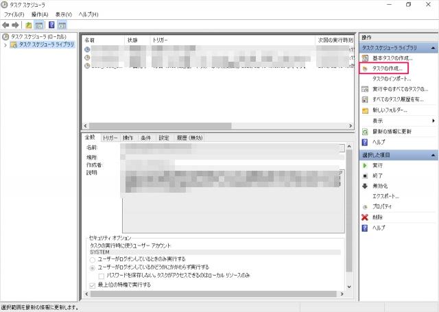 f:id:sasaki816:20191222221610j:plain:w600