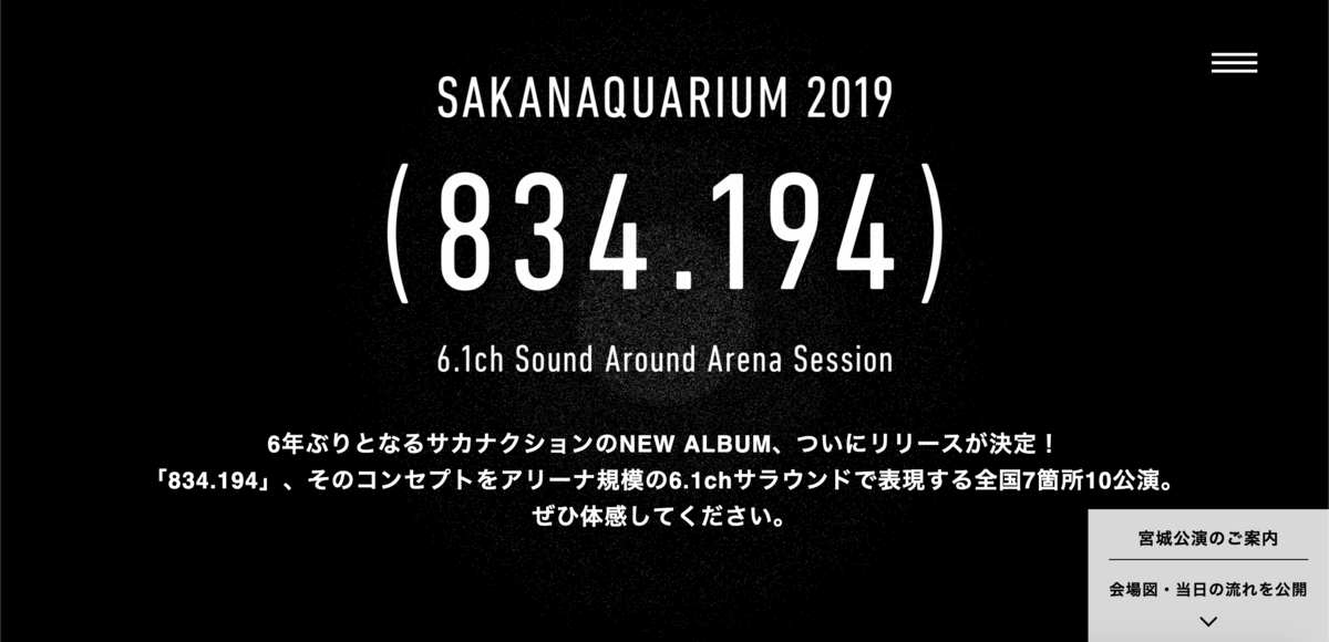 f:id:sasakihiragana3:20190423163101p:plain