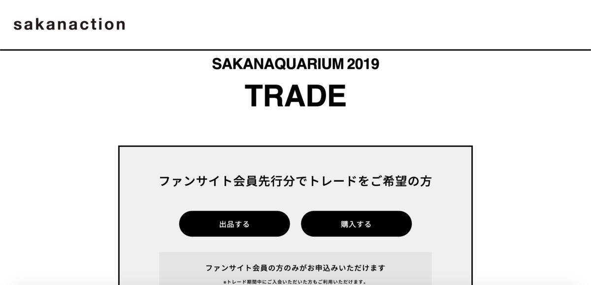 f:id:sasakihiragana3:20190423163528p:plain