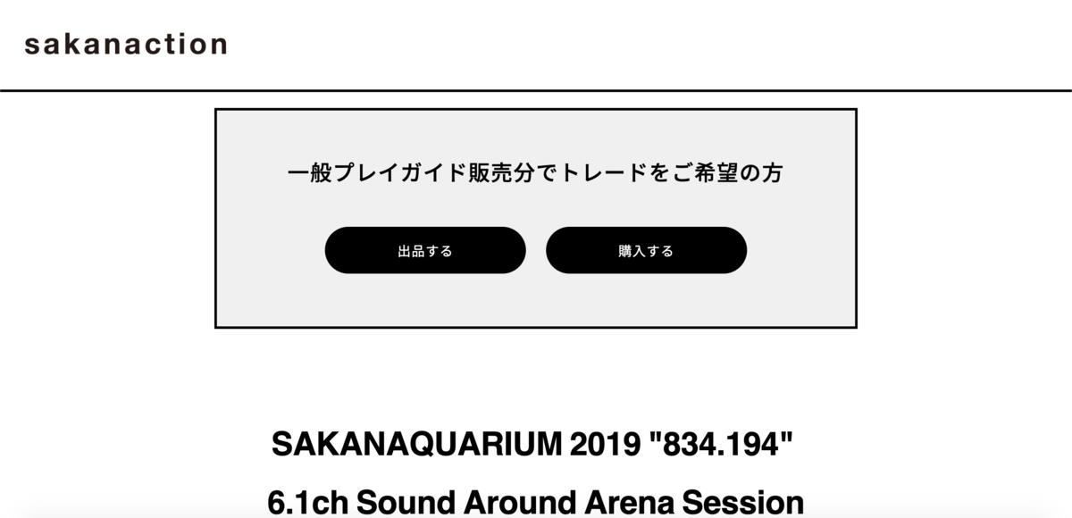 f:id:sasakihiragana3:20190423163550p:plain