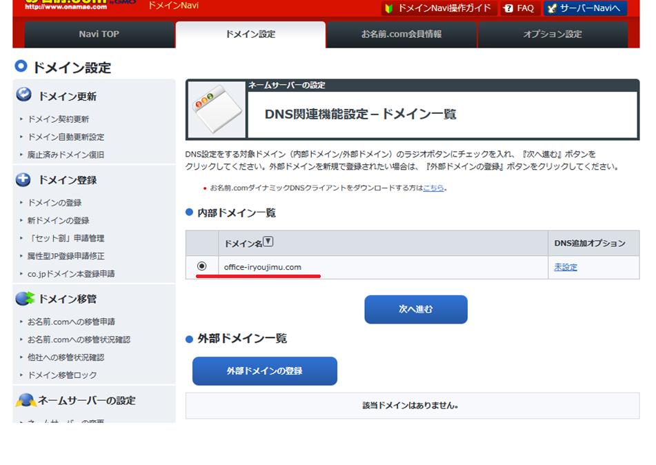 f:id:sasakimaruo:20160424231521p:plain