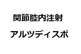 f:id:sasakimaruo:20160525215000j:plain