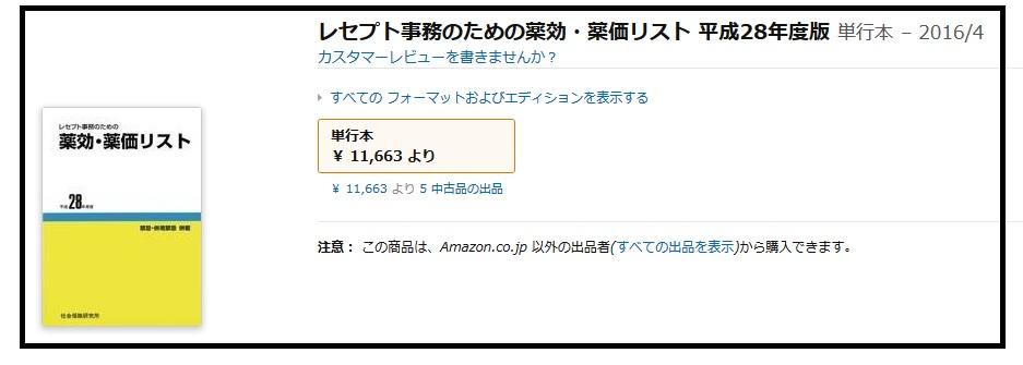 f:id:sasakimaruo:20160713161451j:plain
