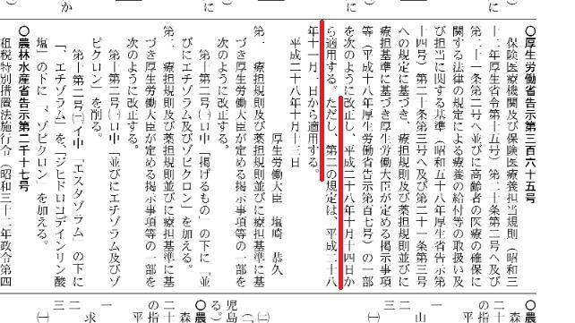 f:id:sasakimaruo:20161015233417j:plain