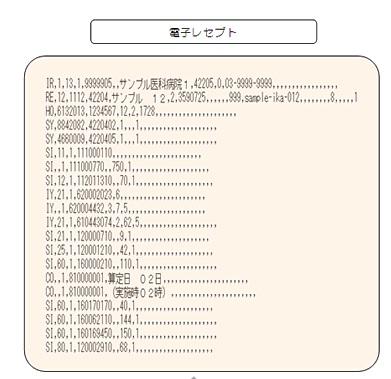 f:id:sasakimaruo:20161025230546j:plain