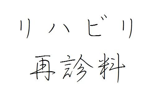 f:id:sasakimaruo:20161026224149j:plain